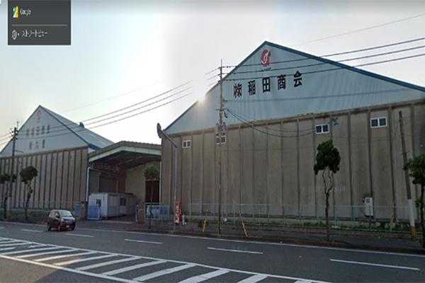 新門司第二倉庫 別館